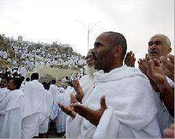 عيد الأضحى يوم الجمعة 27 -11 والعطلة من 26 لـ30 من الشهر نفسه