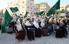 مهرجان لنصرة الأقصى في عمان