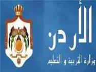تعيين «525» معلماً من مختلف التخصصات في «التربية»