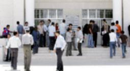 عقب اعتصام للتضامن معهما..جامعة آل البيت تفتح تحقيقا حول تفتيش طالبتين بطريقة مهينة