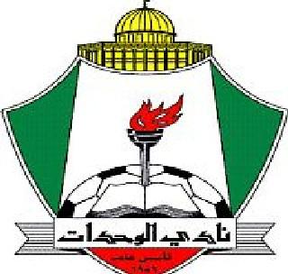 الوحدات ينظم مهرجاناً رياضياً بمشاركة نجوم مصر دعماً لغزة
