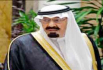 السعودية.. سلسلة قرارات تعفي كبار رجال دين ووزراء من مهماتهم