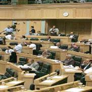 حرمان نواب من رواتبهم التقاعدية بسبب عدم اكتمال الدورة البرلمانية