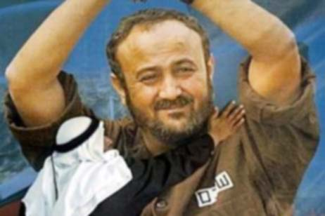 إسرائيل تدرس الإفراج عن مروان البرغوثي