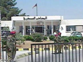 محاكمة شقيق نائب أردني سابق بتهمة الاتجار بالمخدرات وعملة مزيفة