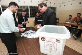 لجنتا الانتخابات النيابية واللامركزية تجتمعان لوضع الخطوط العريضة لعملهما