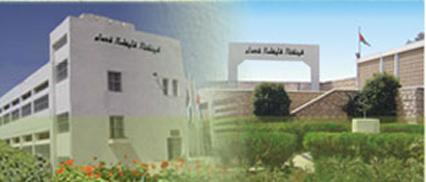 """مشاجرة طلابية في """" الطفيلة التقنية """" بين منتمين للكتلة الوطنية و الإسلاميين على خلفية انتخابات الأندية"""
