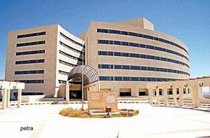 تشكيل لجنة لدراسة تعديل الأسعار من جديد في مستشفى الأمير حمزة