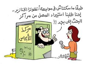 باحث فلسطيني: إسرائيل سجلت 16805 براءة اختراع والعرب مجتمعين 836