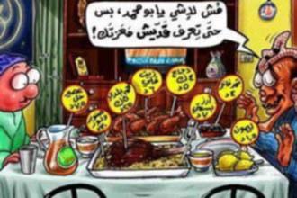 تداعيات الأزمة الاقتصادية العالمية تفرض التقشف على الأردنيين