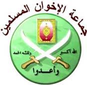 «الاخوان المسلمين» تترقب قرار مكتب الإرشاد حول «ازدواجية التنظيم»