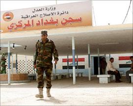 وسط تجاهل وتعتيم..إضراب شامل للمعتقلين الأردنيين في العراق