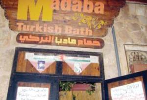صاحب مشروع سياحي في مادبا يرفع لافتة «إغلاق الحمام بسبب تدمير السياحة»