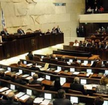 القضاء الأردني يقبل دعوى ضد رئيس الكنيست الإسرائيلي وأحد أعضائه