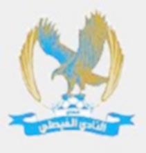الفيصلي يوافق على استقالة الوريكات