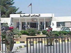 بدء محاكمة 10 «تكفيريين» بتهمة التخطيط لأعمال إرهابية اليوم